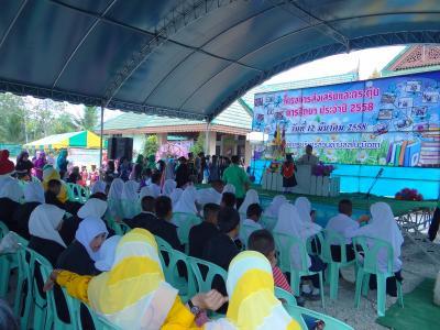 โครงการส่งเสริมและกระตุ้นการศึกษา ประจำปี2558