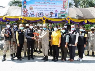 โครงการการป้องกันและลดอุบัติเหตุช่วงเทศกาลปีใหม่ปี2564
