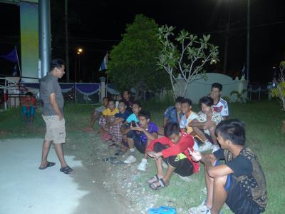 โครงการแข่งขันกีฬาเยาวชนและประชาชนต้านยาเสพติด