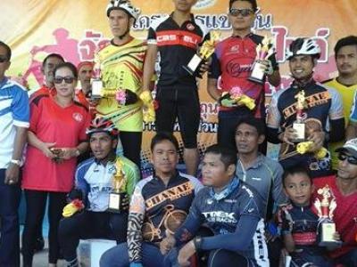 กิจกรรมการแข่งขันจักรยาน Mountain Bike ครั้งที่ 1