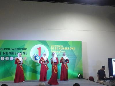 กิจกรรมทูบีเบอรวันชุมชนลุโบะบือซาระดับประเทศ59