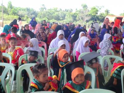 โครงการส่งเสริมกระตุ้นการศึกษา ประจำปี 2560